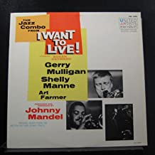 Gerry Mulligan - The Jazz Combo From I Want To Live! - Lp Vinyl Record