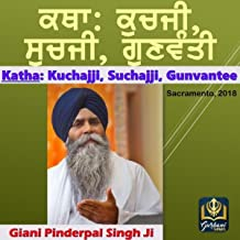 Best pinderpal singh katha mp3 Reviews