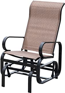 PatioPost Sling Glider Outdoor Patio Chair Textilene Mesh Fabric, Brown