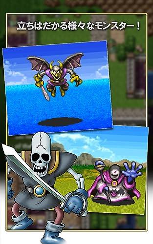 『ドラゴンクエストII 悪霊の神々』の4枚目の画像