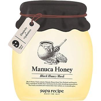 Papa Recipe Bombee Honey Black Mask 5 Pack, Mascarilla Facial 5 Unidades 125 ml: Amazon.es: Belleza