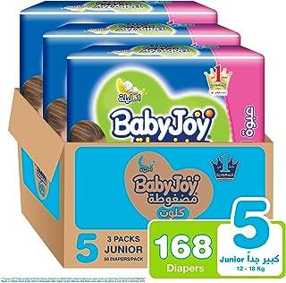 Babyjoy Cullotte Pants Diaper, Junior, Size 5, 15-22 KG, 56 of Piece
