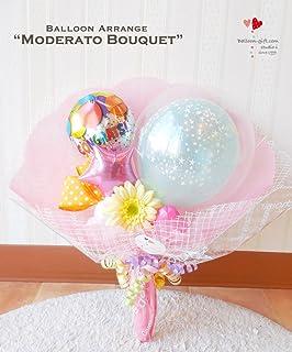 人気のミニ透明バルーンがメインの花束型ブーケ 〜モデラート〜 (パステルカラフル系) ピアノやバレエなどの発表会に