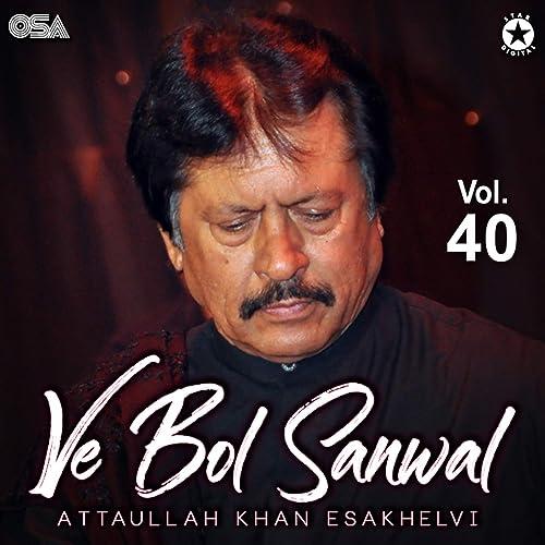 attaullah khan esakhelvi all albums mp3 free download