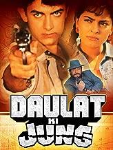 Best aamir khan juhi chawla movies Reviews