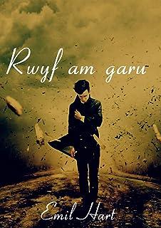 Rwyf am garu (Welsh Edition)