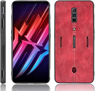 جراب هاتف خلوي FTRONGRT لهاتف ZTE nubia Red Magic 6 Pro، جراب واقٍ ملفوف من الجلد PC+، مضاد للسقوط، مناسب لهاتف ZTE nubia ...