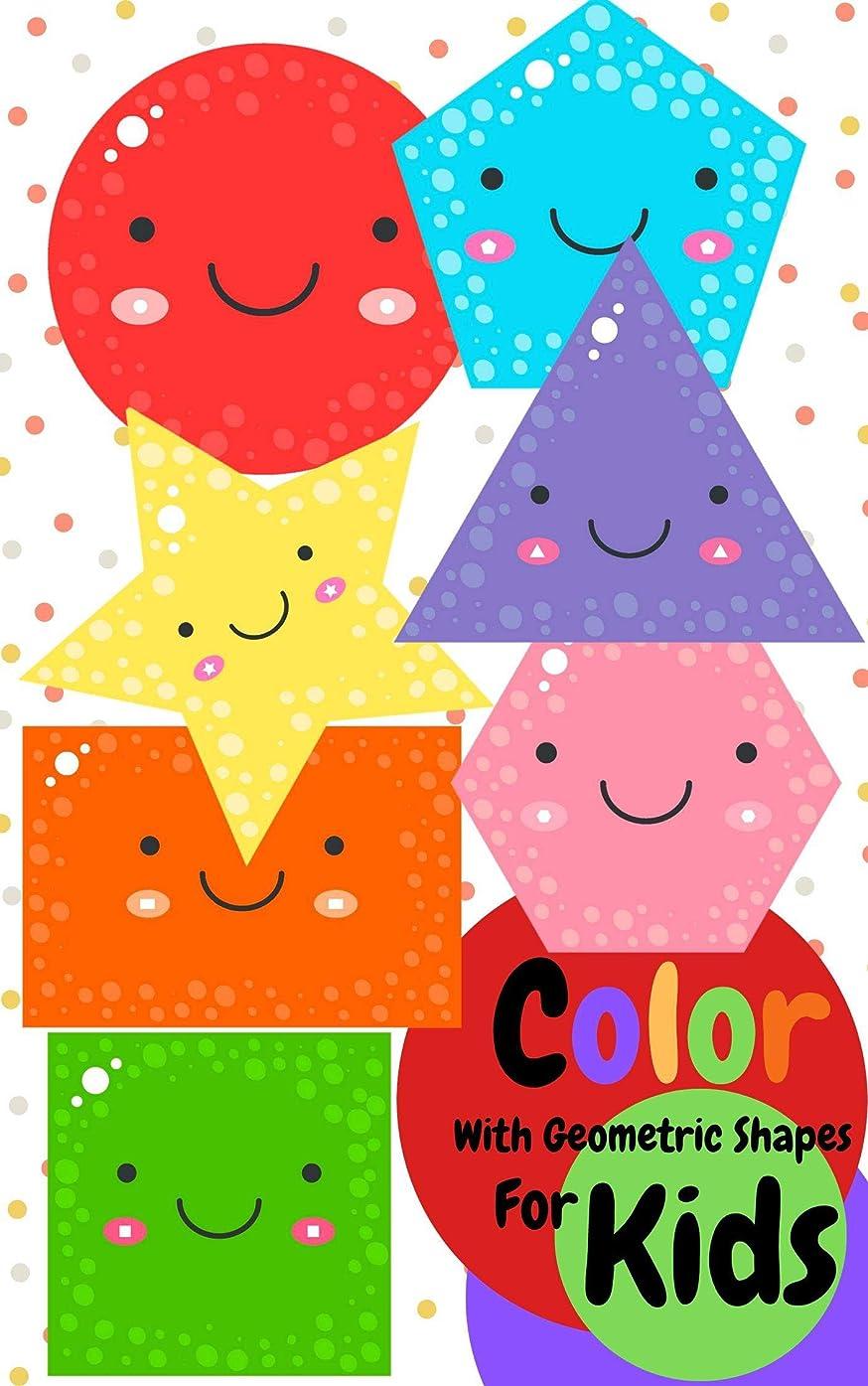 測るコンベンション農学Color With Geometric Shapes For Kids: for Ages 1-7 for Kids, Toddlers ,Boys,Girls,Kids, preschool&Kindergarten , 1st Grade Picture Book,Activities Book (English Edition)