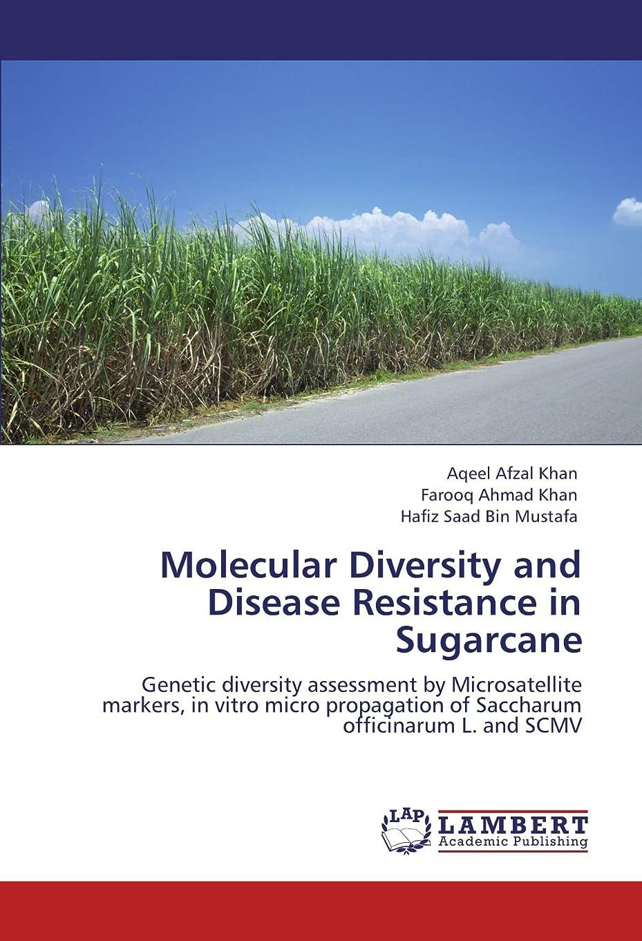 カタログから聞く印象的なMolecular Diversity and Disease Resistance in Sugarcane