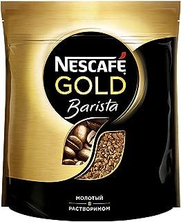 Best nescafe gold blend barista Reviews
