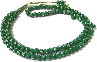 Muslim Bookmark - Allah & Muhammad Engraved Islamic Prayer Rosary Beads
