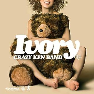 【Amazon.co.jp限定】IVORY ep(特典:メガジャケ付)