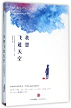 The Reason I Jump:The Inner Voiceof a Thirteen-Year-Old Boy with Autism (Chinese Edition)