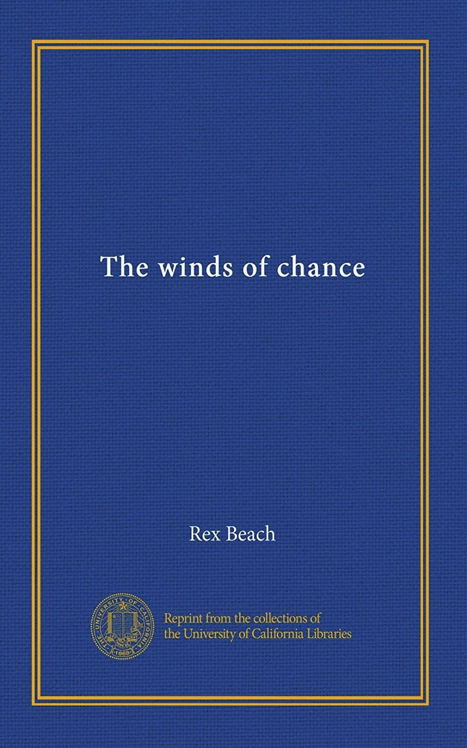 郡の配列金曜日The winds of chance