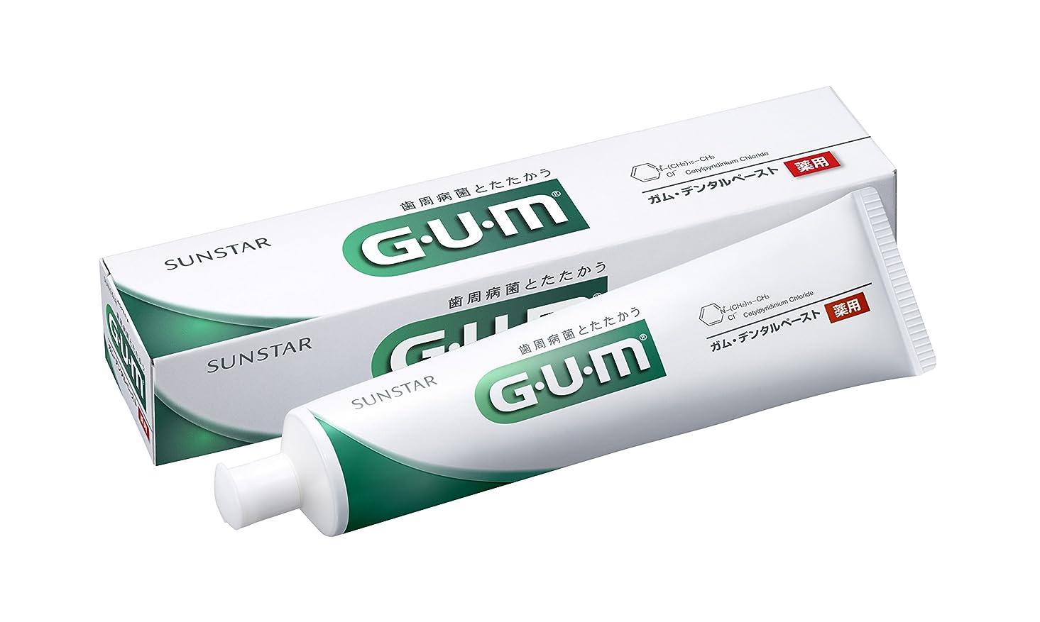 医学想像力豊かな細心のGUM(ガム)?デンタルペースト 155g (医薬部外品)