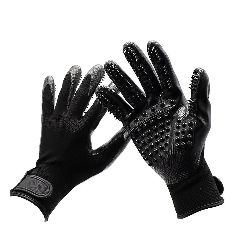 天文学大混乱ハッピーBTXXYJP 手袋 ペット ブラシ 猫 ブラシ グローブ クリーナー 抜け毛取り マッサージブラシ 犬 グローブ ペット毛取りブラシ お手入れ (Color : Black, Size : L- 9.6*5.5in)