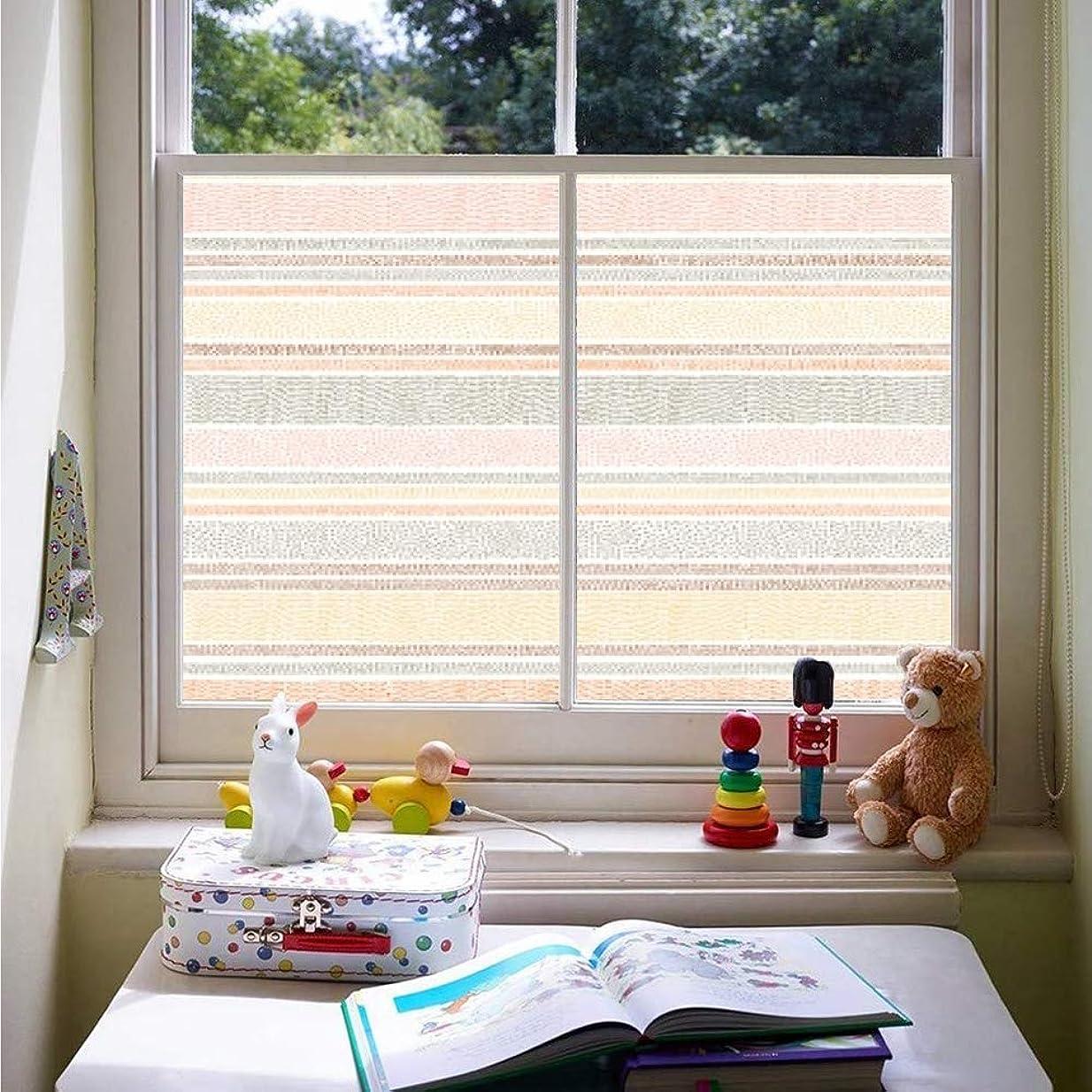 エンゲージメント勇敢なクラシカル窓フィルム 目隠しシート 窓ガラス 遮光シート 美術の窓 飛散防止フィルム Tの水玉シームレスなビンテージ落書き印刷でかわいいストライプパターン uv ガラスフィルム 窓際のトットちゃん 断熱シート マジックミラー フィルム 透明 かわいい 窓ぼかし シェード 窓用かんきせん 紙シール