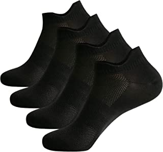 Athletic Running Socks for Men Women Thick Cushion Sports Ankle Socks No Show Tab Sock Solid (4 Pairs -Black, s)