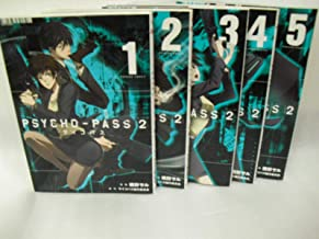 PSYCHO-PASS 2 コミックセット (BLADE COMICS) [マーケットプレイスコミックセット]