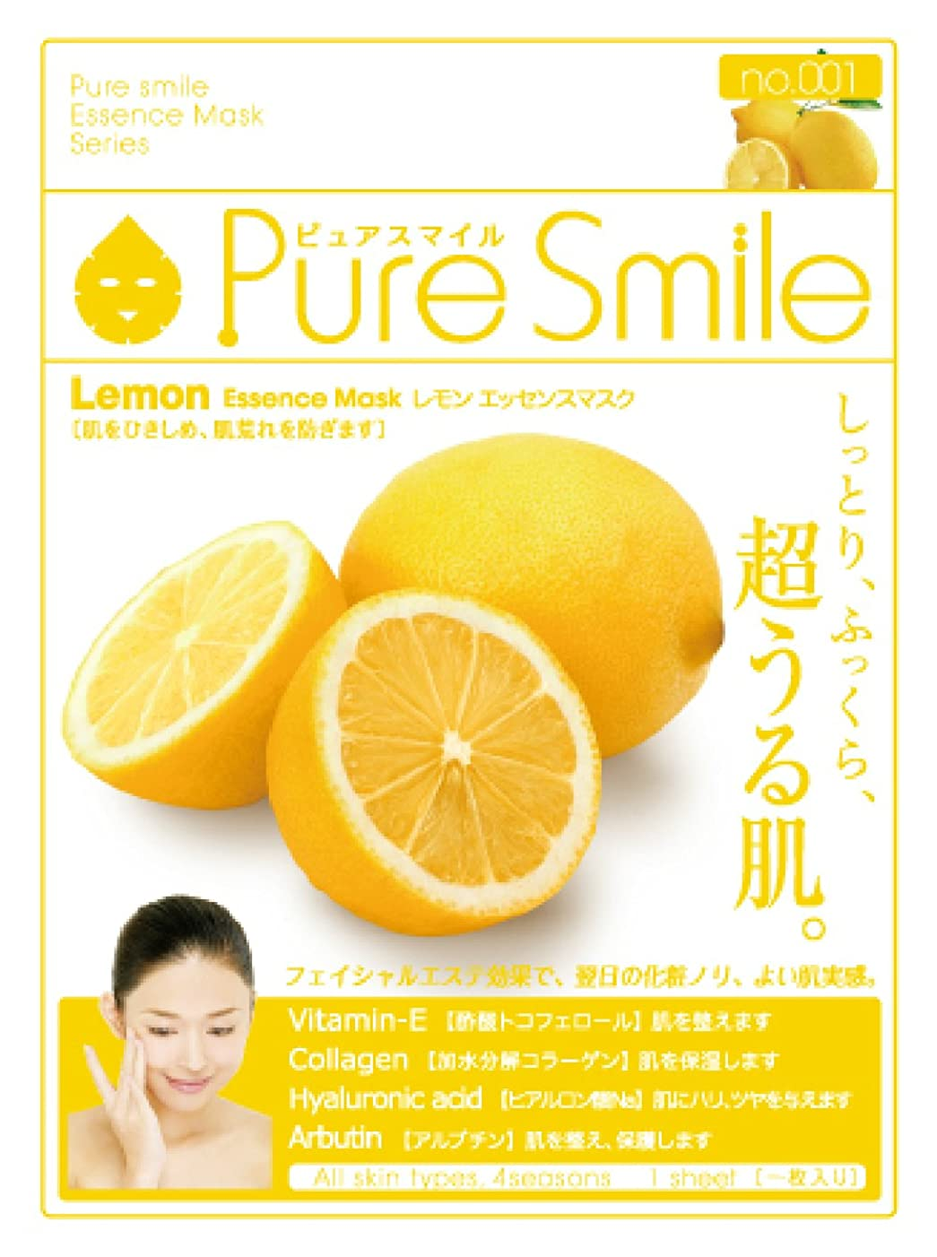 談話レクリエーション監査Pure Smile エッセンスマスク レモン 23ml?30枚