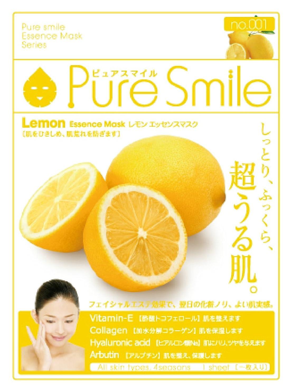 結核宣伝カビPure Smile エッセンスマスク レモン 23ml?30枚