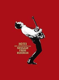 "【Amazon.co.jp限定】40th ANNIVERSARY Live ""Message from Budokan"" (メモリアルピック&フォトフレーム付完全数量限定盤)(2枚組)(特典:HOTEIオリジナル・トートバッグ付)[DVD]"