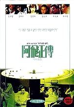 Best happy together wong kar wai Reviews
