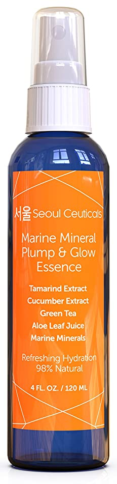 Essence Korean Skin Care - This Facial Essence Is A Must For An Effective Korean Beauty Routine - Contains Japanese Green Tea, Aloe, Cucumber, Marine Minerals & Tamarind Extract For That Youthful Glow