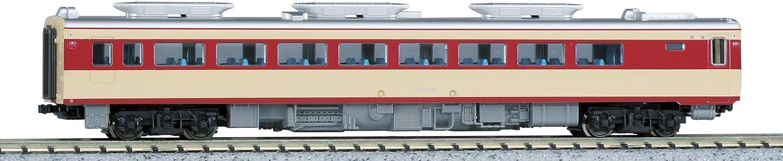 Compra calidad 100% autentica Kato 6063-3 Diesel Coche Kiha Kiha Kiha 80 Powerojo (japan import)  Más asequible