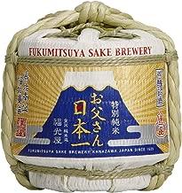 [感謝の気持ちと一緒に] お父さん日本一 特別純米 豆樽 父の日2019年限定ラベル [ 日本酒 石川県 300mL ]