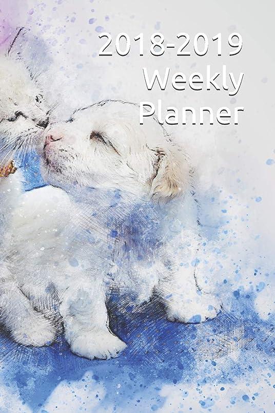 犯罪社会フェミニン2018-2019 Weekly Planner