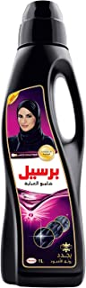 Persil Black Anaqa Abaya Shampoo, Liquid - 1 Liter