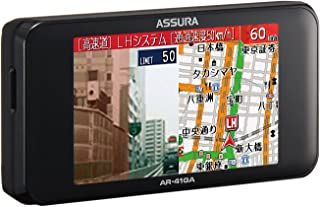 セルスター レーダー探知機 AR-41GA 日本製 3年保証 GPSデータ更新無料 フルマップ OBDII対応