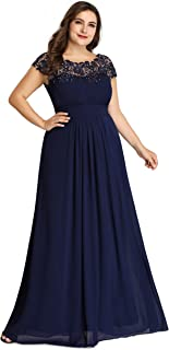 Women's Plus Size Lace Cap Sleeve Long Formal Evening Party Maxi Dresses 9993PZ