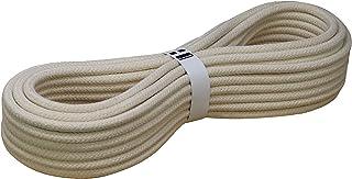 Hummelt SilverLine-Rope Baumwollseil Baumwollkordel K 10mm 10m Natur beige