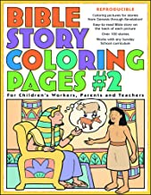 gospel light coloring pages