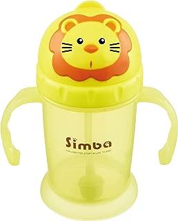 Simba Flip-it Straw Sippy Cup 8 oz
