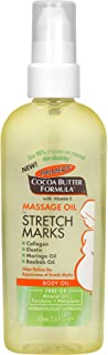 Palmer's Cocoa Butter Formula Massage Oil for Stretch Marks, 100 milliliters