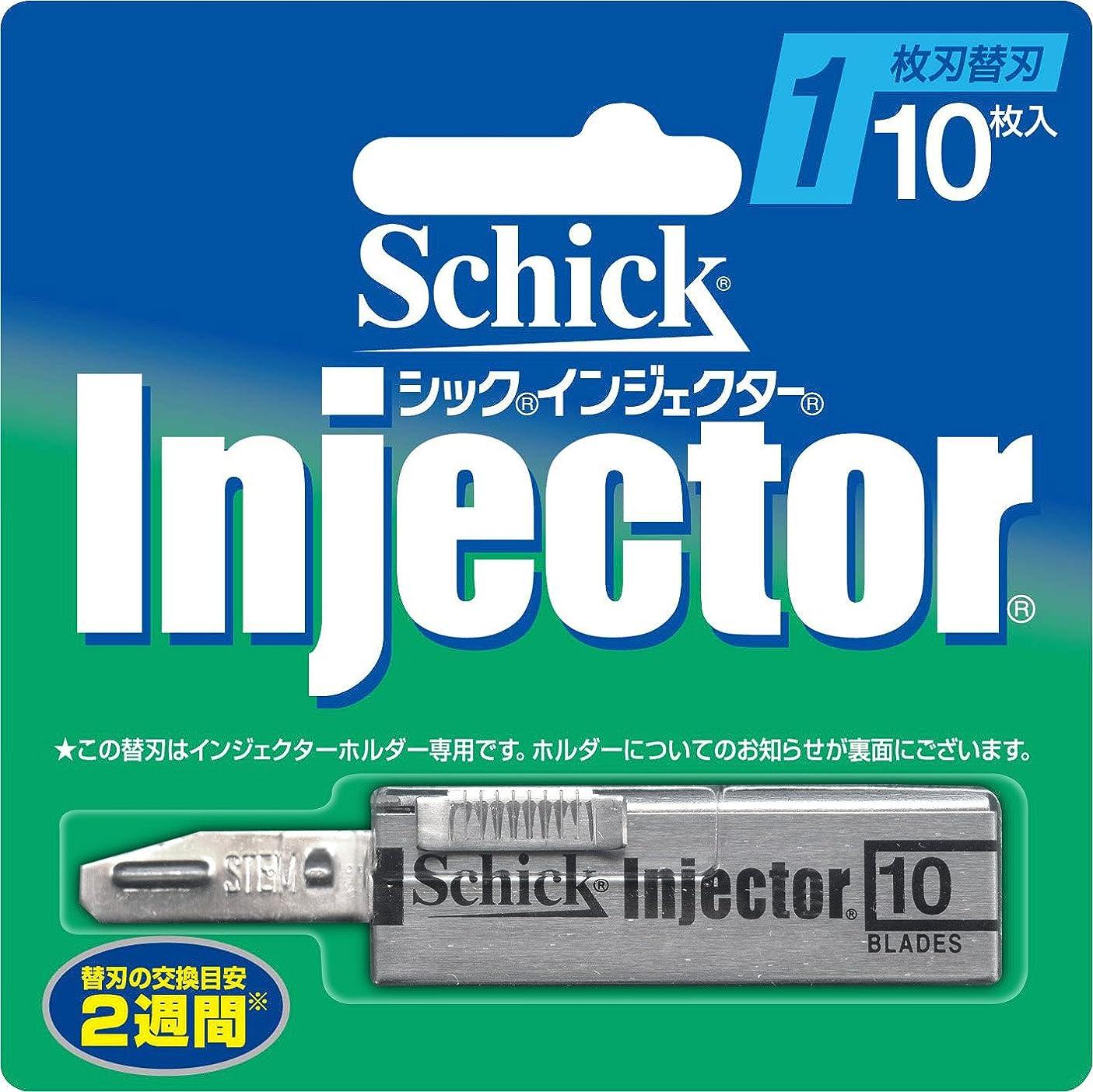 裁量プロフィール七面鳥シック Schick インジェクター 1枚刃 替刃 (10枚入)