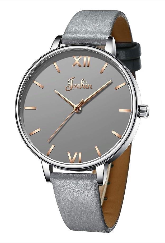 Jechin Women's Easy Reader Quartz Analog Leather Watches