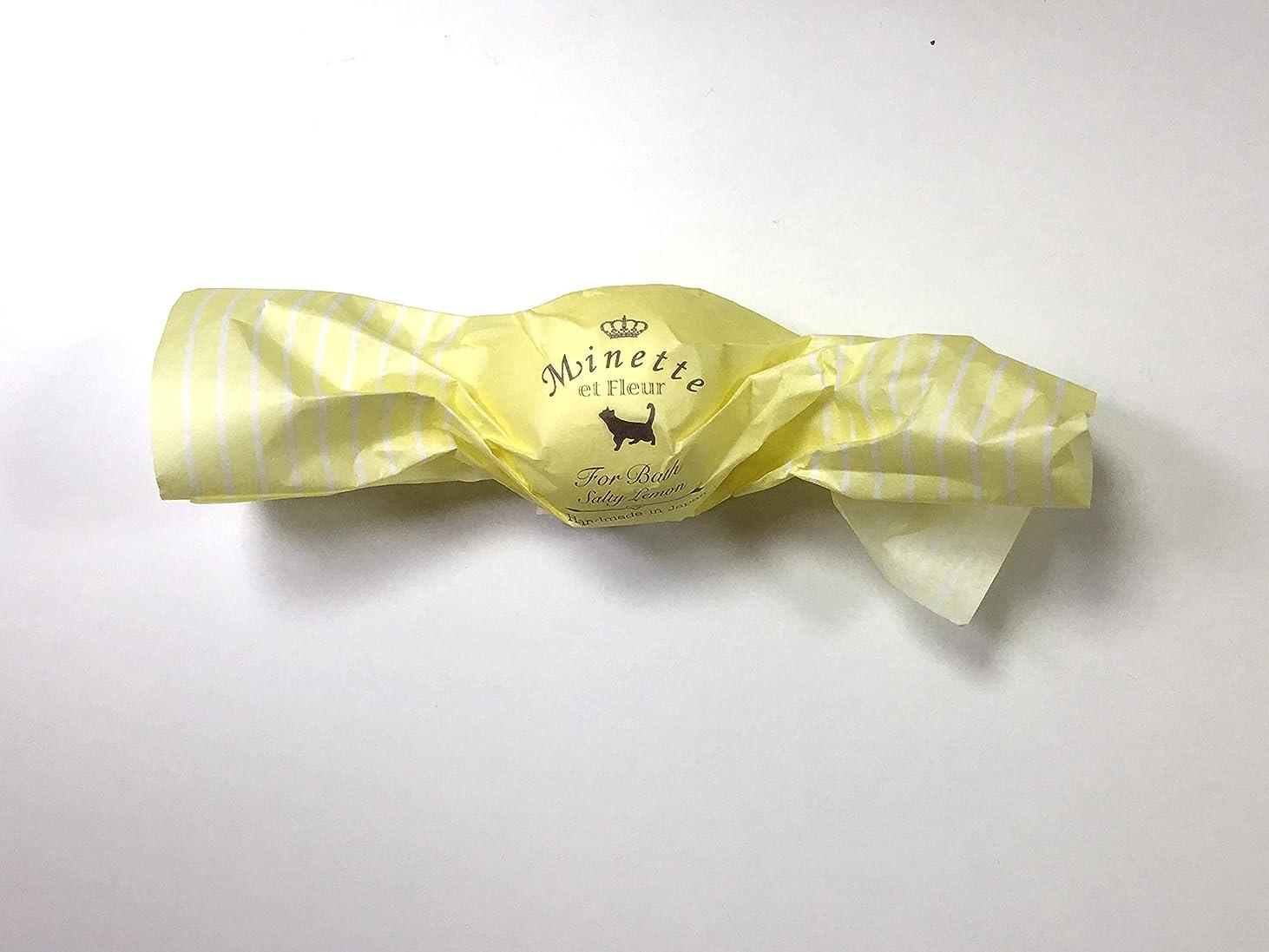 線形提供頑固な【ミネット エ フルール】 オリジナルバスキャンディ ソルティーレモン