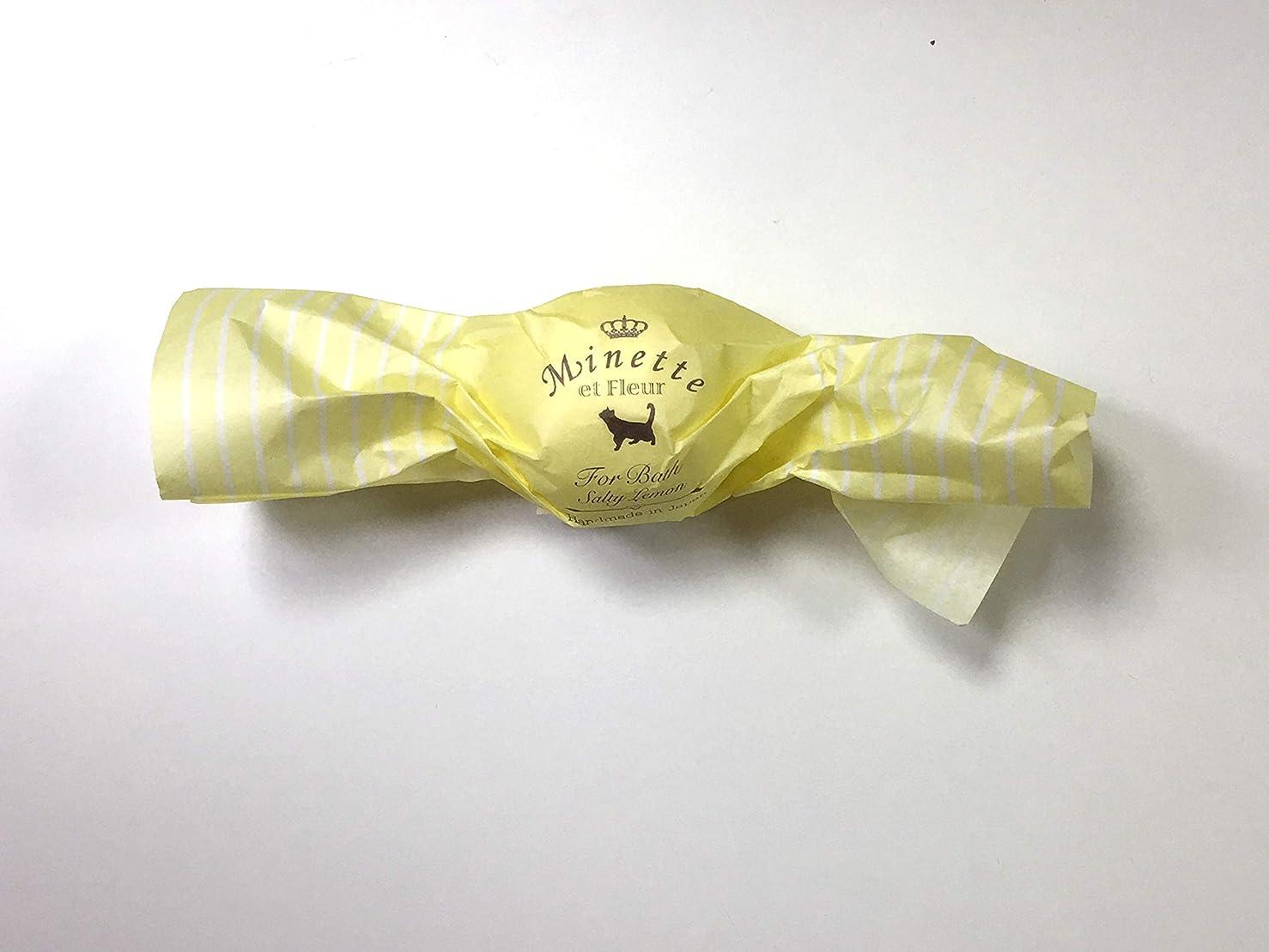 依存谷油【ミネット エ フルール】 オリジナルバスキャンディ ソルティーレモン