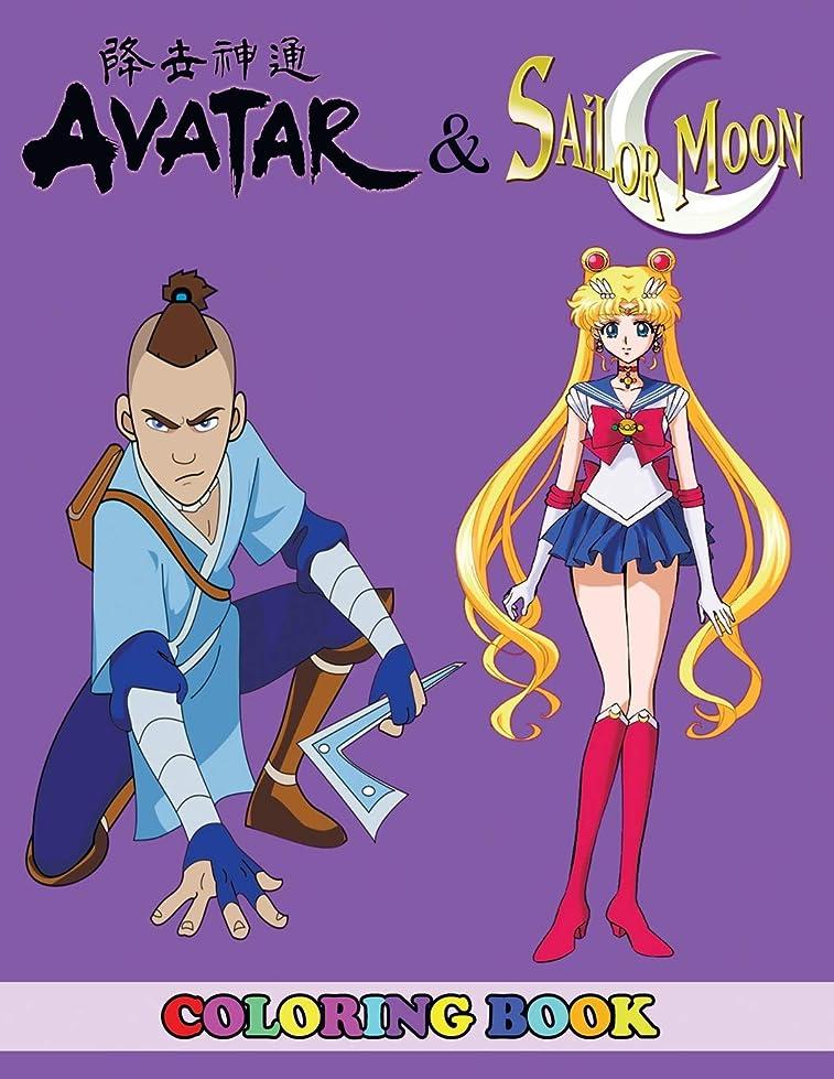 バッフルできる大騒ぎAvatar and Sailor Moon Coloring Book: 2 in 1 Coloring Book for Kids and Adults, Activity Book, Great Starter Book for Children with Fun, Easy, and Relaxing Coloring Pages
