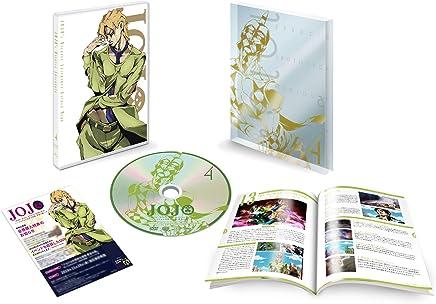 ジョジョの奇妙な冒険 黄金の風 Vol.4 (13~16話/初回仕様版) [DVD]