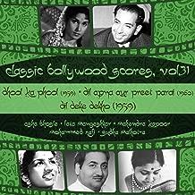 Classic Bollywood Scores, Vol. 31: Dhool Ka Phool (1959), Dil Apna Aur Preet Parai [1960], Dil Deke Dekho [1959]