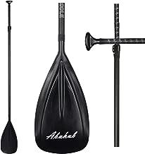 Abahub Carbon Fiber SUP Paddle 3-Piece Adjustable Stand Up Paddle Carbon Shaft & Black/Blue/Yellow
