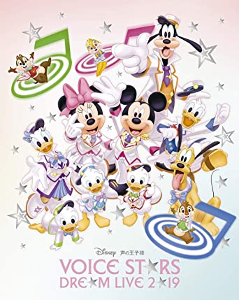 【Amazon.co.jp限定】【初回生産限定盤】Disney 声の王子様 Voice Stars Dream Live 2019 [ オリジナル特典: 星に願いをソロバージョンCD (Amazon特典ver.) ] [Blu-ray]