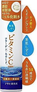 素肌しずく ビタミンC化粧水(本体) 200ml