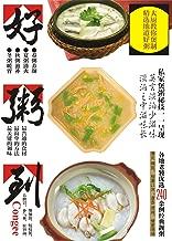 ЕҐЅзІҐе€° (Chinese Edition)