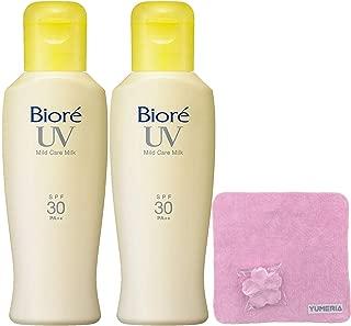 Biore UV Mild Care Milk Kids Sunscreen 120ml, SPF30 PA++, Latest Package, Set of 2 with YUMERIA Original Sakura Compressed Hand Towel